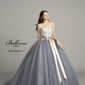 Ballerina for Bloom